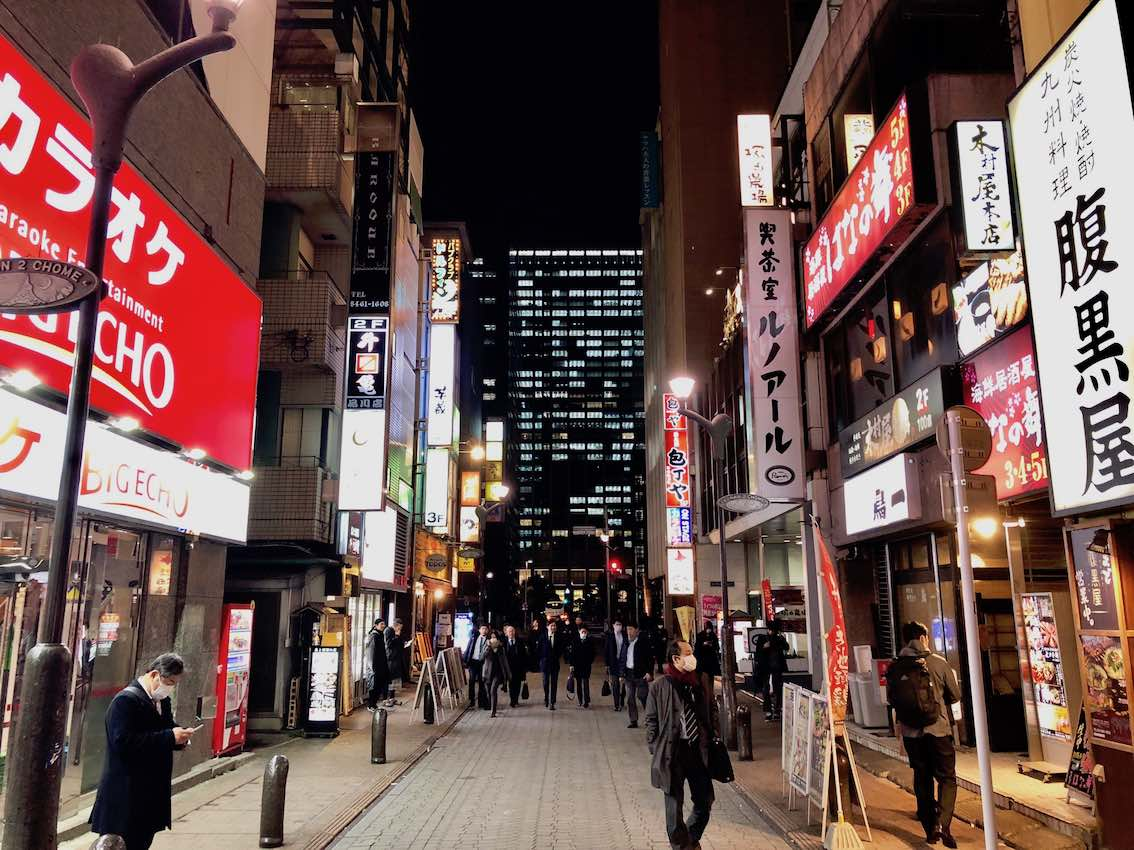 Lichtwerbung Tokyo