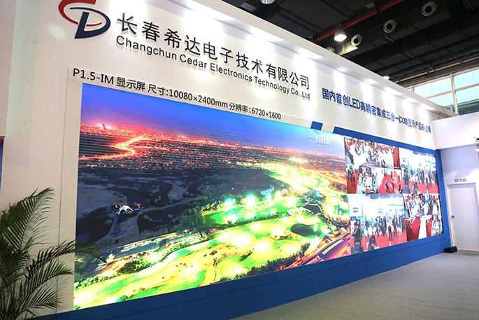 International Signs and LED Exhibition 2018 9